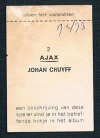 1972 Johan Cruyff Vanderhout sticker with faults and WITH residue both sides